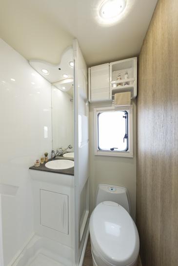 Sun Driver A595-badkamer